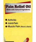 AL KHAIR PAIN RELIEF OIL-128x300